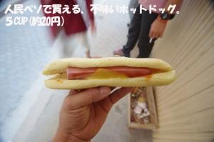 IMGP3432 00