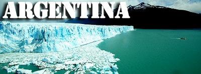 argentina photo banner